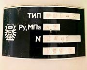 Фильтр аэрозольный газовый ФАГ-6 доставка из г.Москва