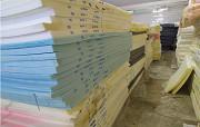 Поролон мебельный толщина от 5мм до 20см Курган