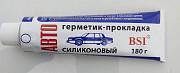 Автогерметик прокладка силиконовый по цене завода Москва