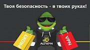 Прокcи-сервера: для бизнеса, игр, под любые цели Москва