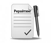 Заработок на текстах - рерайтинг и копирайтинг Москва