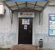 Запчасти для бытовой техники и фильтров для воды от BTrost Ростов-на-Дону