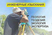 Услуги геолога в Ямном, геологоразведка Ямное и Воронеж Воронеж