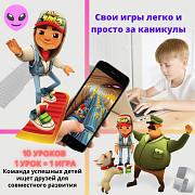 Курсы программирования для детей от 7 лет (10 видео уроков, 2-х месячный курс) Москва