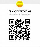 Заказать газель для переезда Воронеж