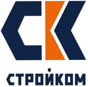 Монтажник Железобетонных Конструкций(Вахта) Екатеринбург
