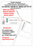 Стекло для окон, изготовление доставка из г.Москва