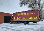 Заказать переезд на газели Краснодар