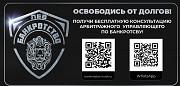 Банкротство в Курске без посредников Курск