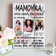 Картины на досках, Картины на дереве от Мастерской Fabrika.kartin Ставрополь