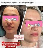 Косметология для всей семьи Москва