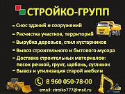Расчистка, уборка территорий и участков в Казани Казань