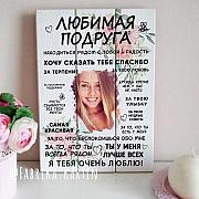 Картины на досках. Картины на дереве от Мастерской Fabrika.kartin Краснодар