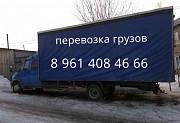 Перевозка грузов газель Тверь