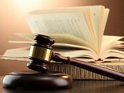 Адвокат, юридическая помощь Саратов