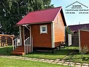 Садовые домики. Строительство Москва