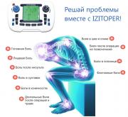 Аппарат нервно-мышечной стимуляции оптом и в розницу Москва