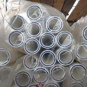 Труба от производителя: полипропиленовая PPR SDR 7.4/SDR 6, армированная PPR-GF-PPR SDR 7.4/SDR 6, Южно-Сахалинск