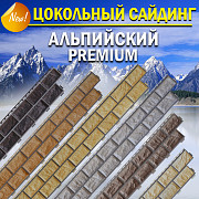 Компания ООО «Доломит» Краснодар