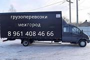 Грузоперевозки по России на газели найти Рязань