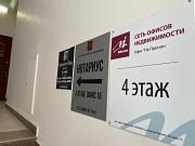 Купли-продажа квартир в Москве и МО. Риелтор Москва