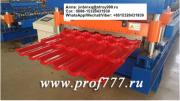 Станок для производства металлочерепицы Квинта 2021 Москва