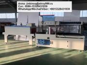 Автомотическое оборудование для упаковки с завода Москва