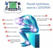 Миостимуляторы для домашнего использования оптом Москва