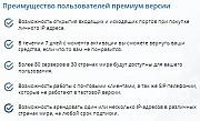 Сейчас все пользуются VPN Владивосток