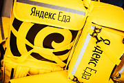 Партнер сервиса Яндекс.Еда предлагает тебе стать курьером в Химках и МО Химки