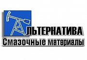 Масла смазки сож Екатеринбург