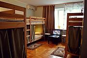 Комфортный хостел в Волгограде в центральном районе Волгоград