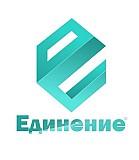 Консалтинговая Компания Единение Санкт-Петербург