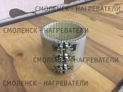 Кольцевые нагреватели Смоленск