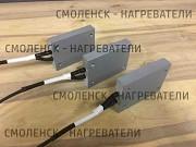 Литые нагреватели Смоленск