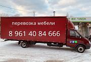 Перевозка мебели по России Иваново