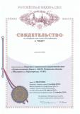Миостимулятор тела и лица купить в Москве Москва