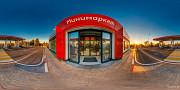 Создание виртуальных 3D туров и панорам для бизнеса Волгоград