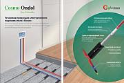 Экономичная Система отопления с пожизненной гарантией Новосибирск