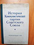 История коммунистической партии Советского. Союза Санкт-Петербург
