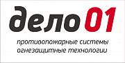 Огнезащитный сосав Джокер М Краснодар