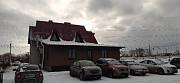 Отдельно стоящее здание свободного назначения Челябинск