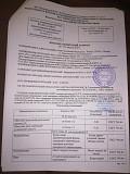 Мыло хозяйственное 72 % 250 гр без обертки оптом из Росрезерва Красноярск