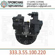 333.3.55.100.220 цена 135000 руб Москва