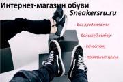 Продаю кроссовки. Москва