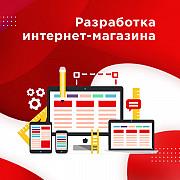 Разработка продающих сайтов для бизнеса под ключ Коломна