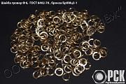 Шайба бронзовая пружинная БрКМц3-1 гост 6402-70, купить бронзовый гровер Нижний Новгород
