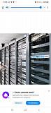 Аренда сервера HP DL360+ Интернет Барнаул