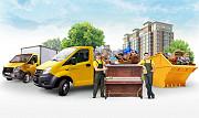 Услуги по вывозу строительного мусора Краснодар