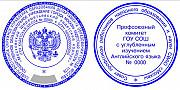 Изготовить печати штамп у частного мастера Казань